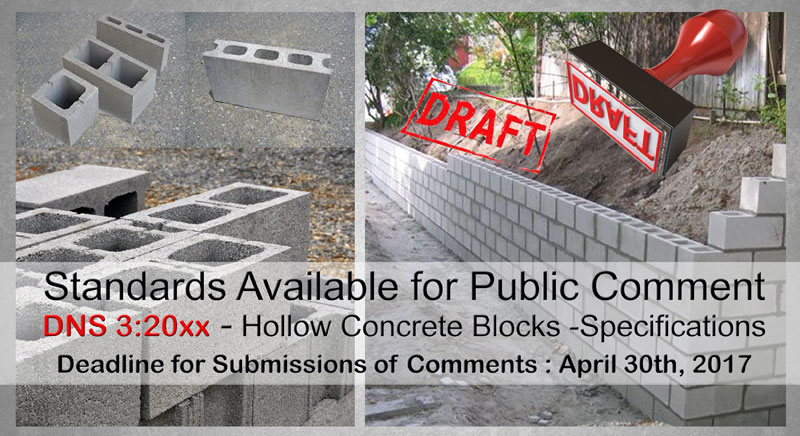 Hollow Concrete Blocks - Specifications